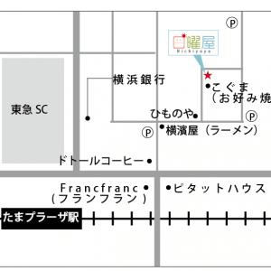 日曜屋の地図